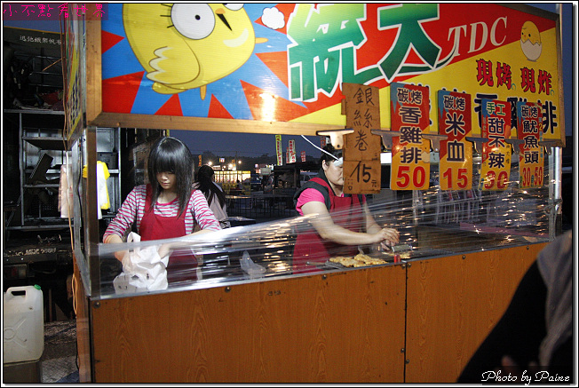 斗六夜市之胡椒餅+甜味玉米