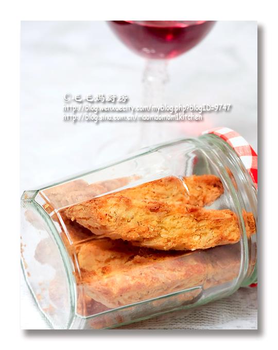 4551321906 1218a29180 o 【巴马干酪酥饼】 Parmesan Biscotti