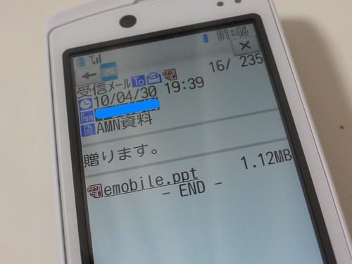sdu_01