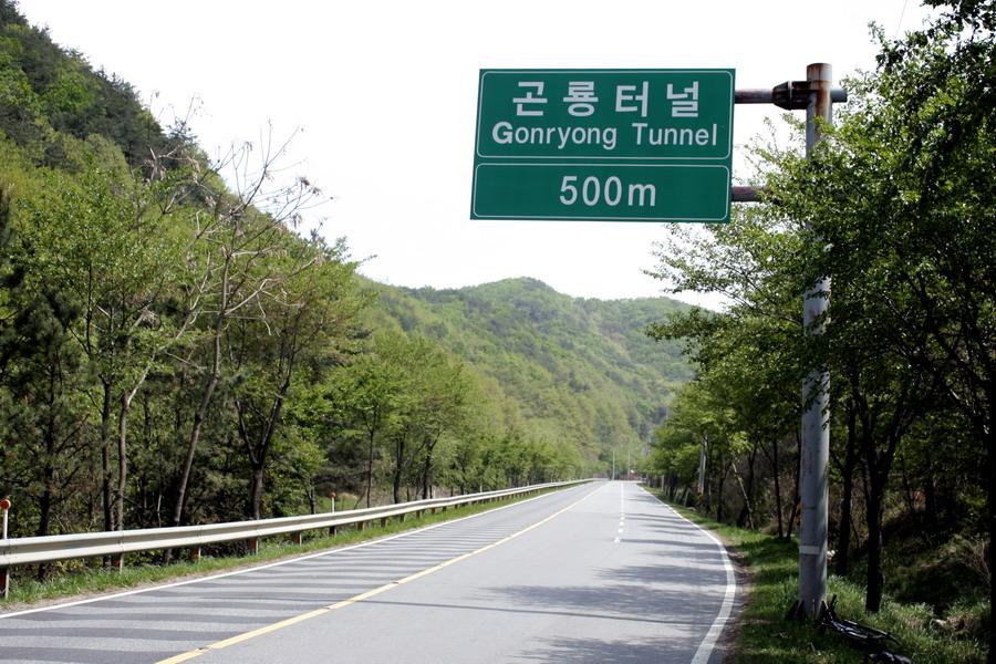 Gonryong Mt