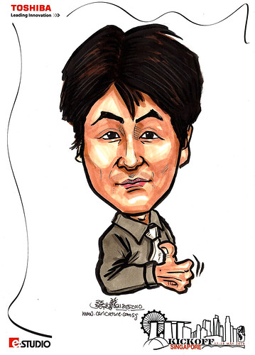 Caricature of Kanamori