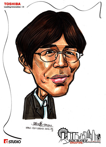 Caricature of Yoshida