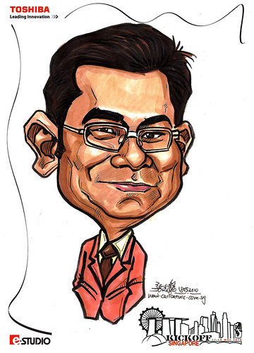 Caricature of Rezaul