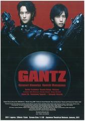 100516(2) - 真人電影版《GANTZ 殺戮都市》由「川井憲次」配樂、坎城影展海報大公開!(1/2)
