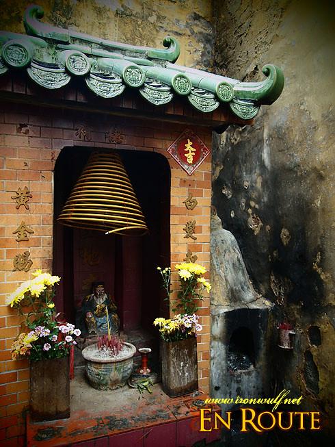 Macau Old Town Village Shrine