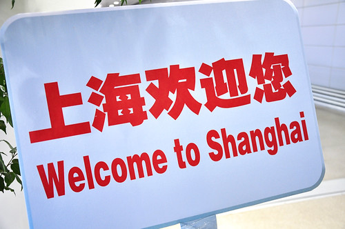 WelcometoShanghai