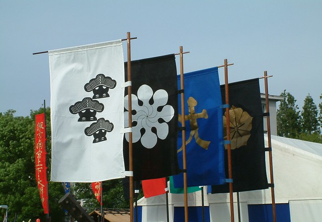 Japan-Tag 2010