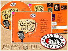 CARAVAN TALK