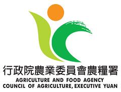 農糧署署徽