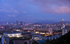 Shenzhen from Bijia Mountain (Sarmu) Tags: china city light sunset wallpaper urban building skyline architecture night skyscraper lights twilight highresolution downtown cityscape view skyscrapers nightshot widescreen 1600 guangdong highdefinition resolution 1200 shenzhen cbd hd bluehour wallpapers   guangdongprovince 1920 vantage 2010 vantagepoint ws 1080 1050 720p 1080p urbanity  1680 720 2560 shunhingsquare    bijiamountain bijiashan sarmu  biguanpeak  kingkeyfinancetower  kingkeyfinancecenterplaza
