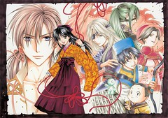 100615(2) - 漫畫家「渡瀨悠宇」的作品《幻夢遊戲 玄武開傳》一如預期,在昨天正式恢復連載!