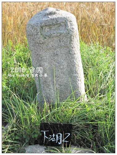 下湖風獅爺2 (2).jpg