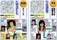 藤原紀香 画像81