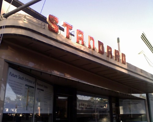 Old Standard Records building, Roosevelt
