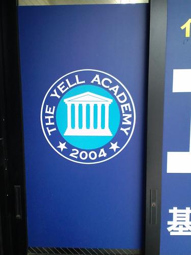 yell_academy