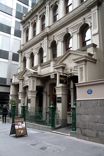 Koko Black (Melbourne, Australia)