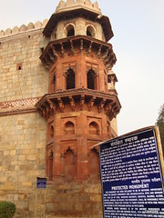 Tall I Stand (pixelsipaint) Tags: india history monument delhi medieval sher shah suri quila purana deepakraophotography