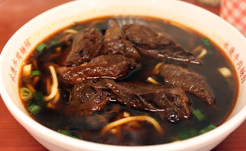 Yongkong Beef Noodle 3