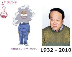 100116 - 老牌聲優田の中勇已經在13日病逝,享壽77歲。闡述科學原理的電視動畫版『マリー&ガリー』成為生前遺作。