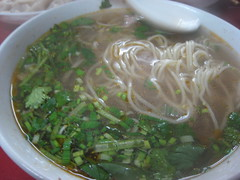 La Mian Soup (Tang Mian)
