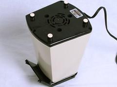 Coffee Cooler - 06