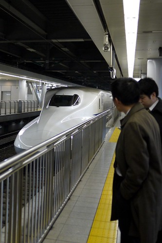 My first shinkansen