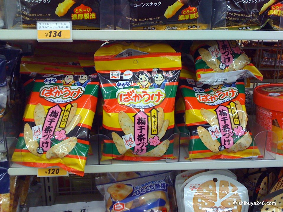 Bakauke senbei has been a hit for a long time.  This pack has ume flavoring. nice.
