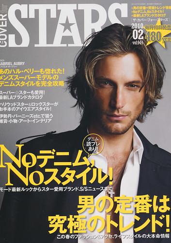 Gabriel Aubry5009(Cover STARS20010_02)