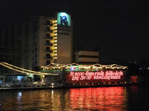 Riverside Pier