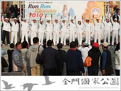 2010金門馬拉松-04