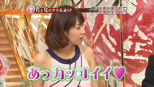 破局 加藤綾子