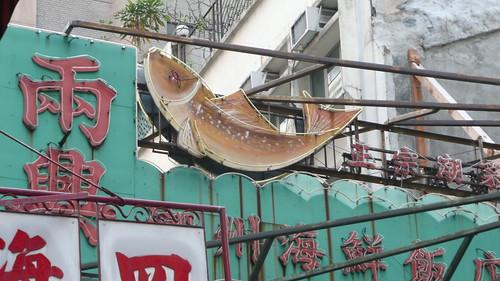 Hong Kong 054