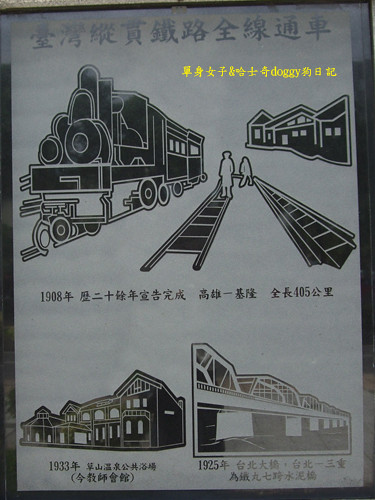 2009-10-25-013