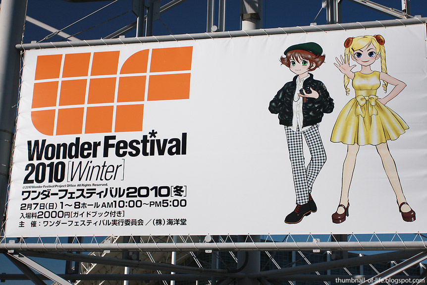 Wonder Festival 2010 Winter