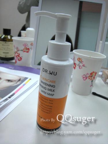 你拍攝的 DR.WU_VC亮白舒緩卸妝乳。