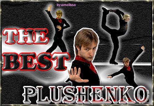 plushenko The Best