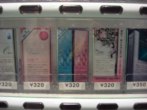 2010-02-15 東京之旅第一天 013