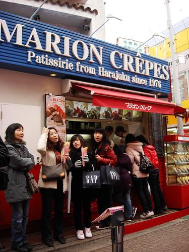 2010-02-17 東京之旅第三天 060
