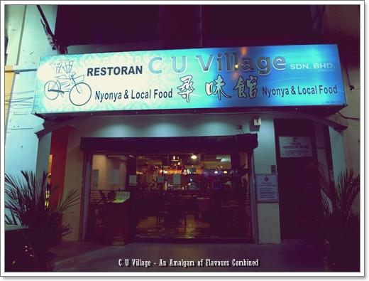 C U Village Front Shop