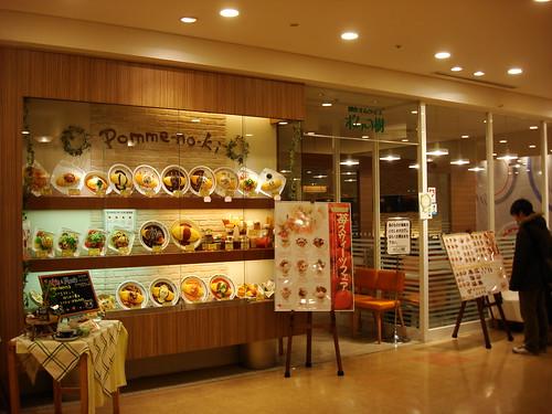 2010-02-18 東京之旅第四天 181