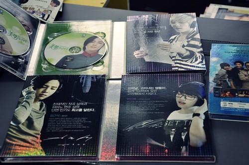 A.N.JELL DVD
