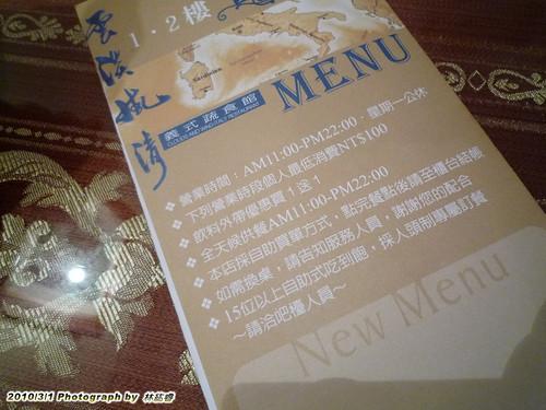 餐廳菜單封面