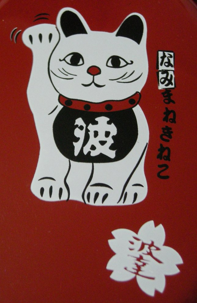 Manekineko Sakura