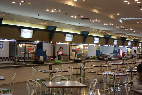 Central Plaza Udon Thani Food Court