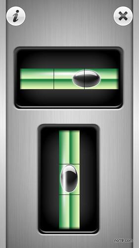Level 水平儀 - Screenshot0078
