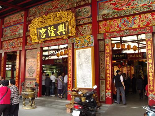 Xinglong Temple