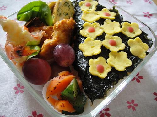 Homemade Senbei (Japanese Rice Crackers)