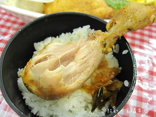 SOGO日本物產北海道湯咖哩雞腿仔細看