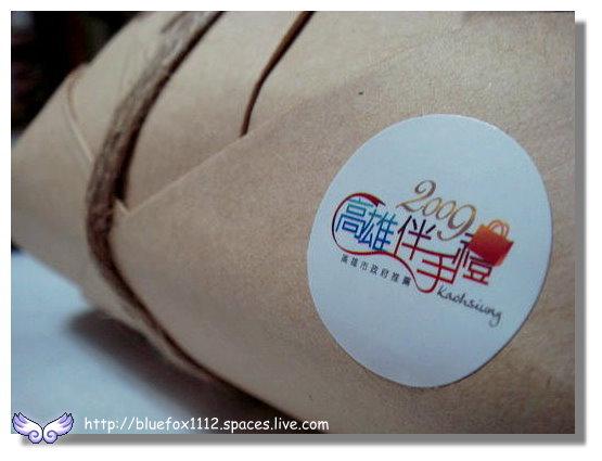 100323帕莎蒂娜-酒釀桂圓麵包06