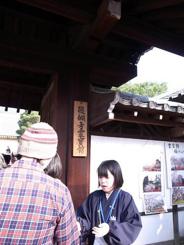2010/04/03 京都櫻花
